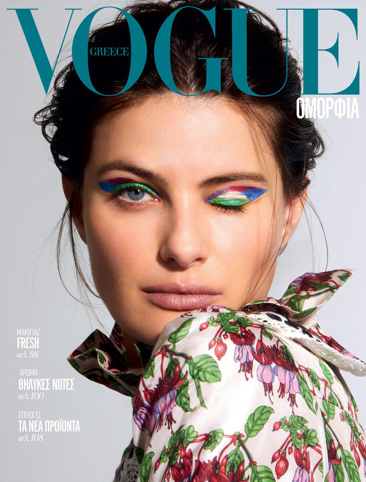 Adam Franzino x Vogue Greece